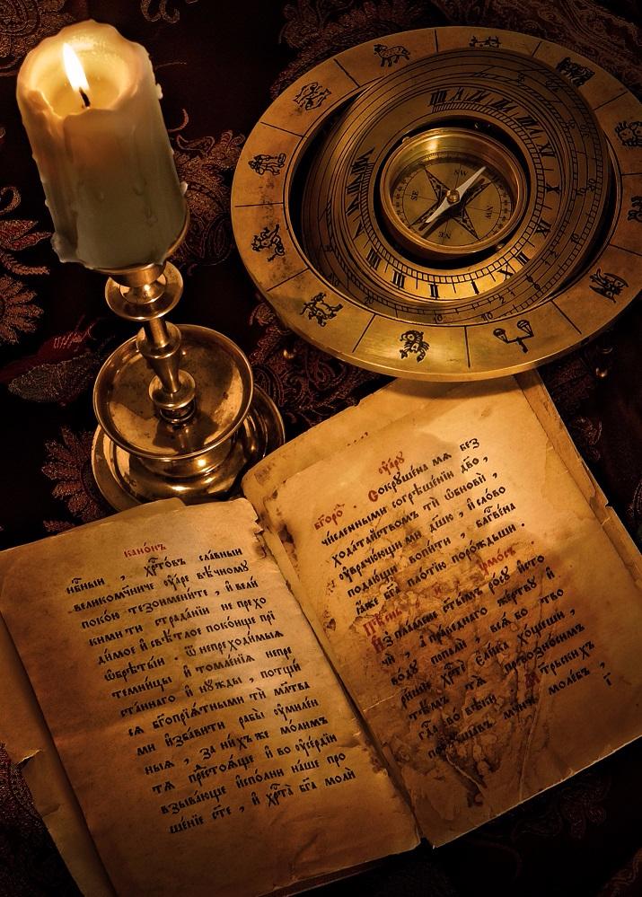 Evadeaza langa Cismigiu la Casa Misterelor